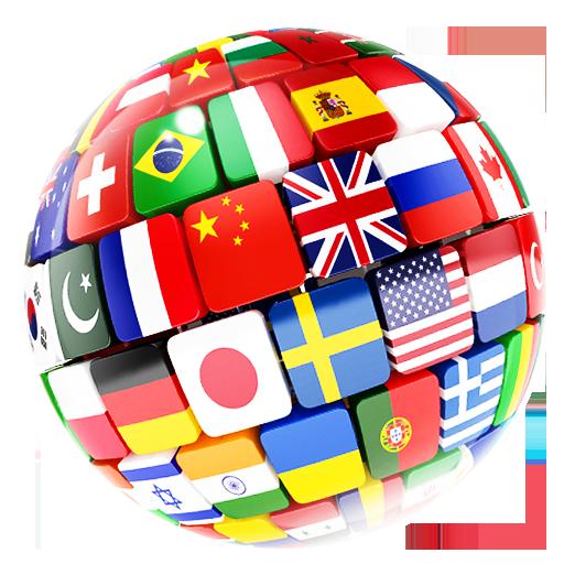 Fremdsprachenunterricht